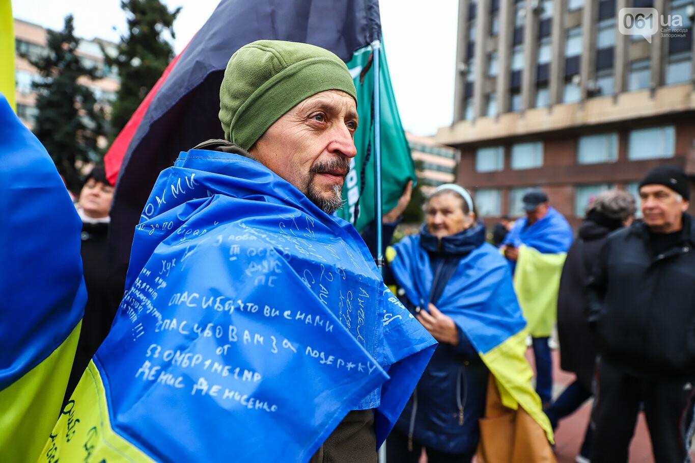 Создание штаба сопротивления, выступление кобзаря и героини Майдана: как в Запорожье прошло вече против капитуляции, - ФОТОРЕПОРТАЖ, фото-42