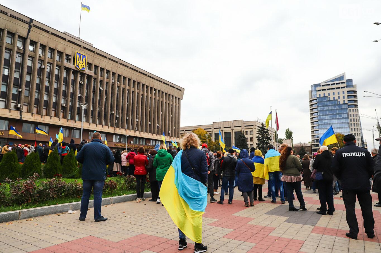Создание штаба сопротивления, выступление кобзаря и героини Майдана: как в Запорожье прошло вече против капитуляции, - ФОТОРЕПОРТАЖ, фото-55