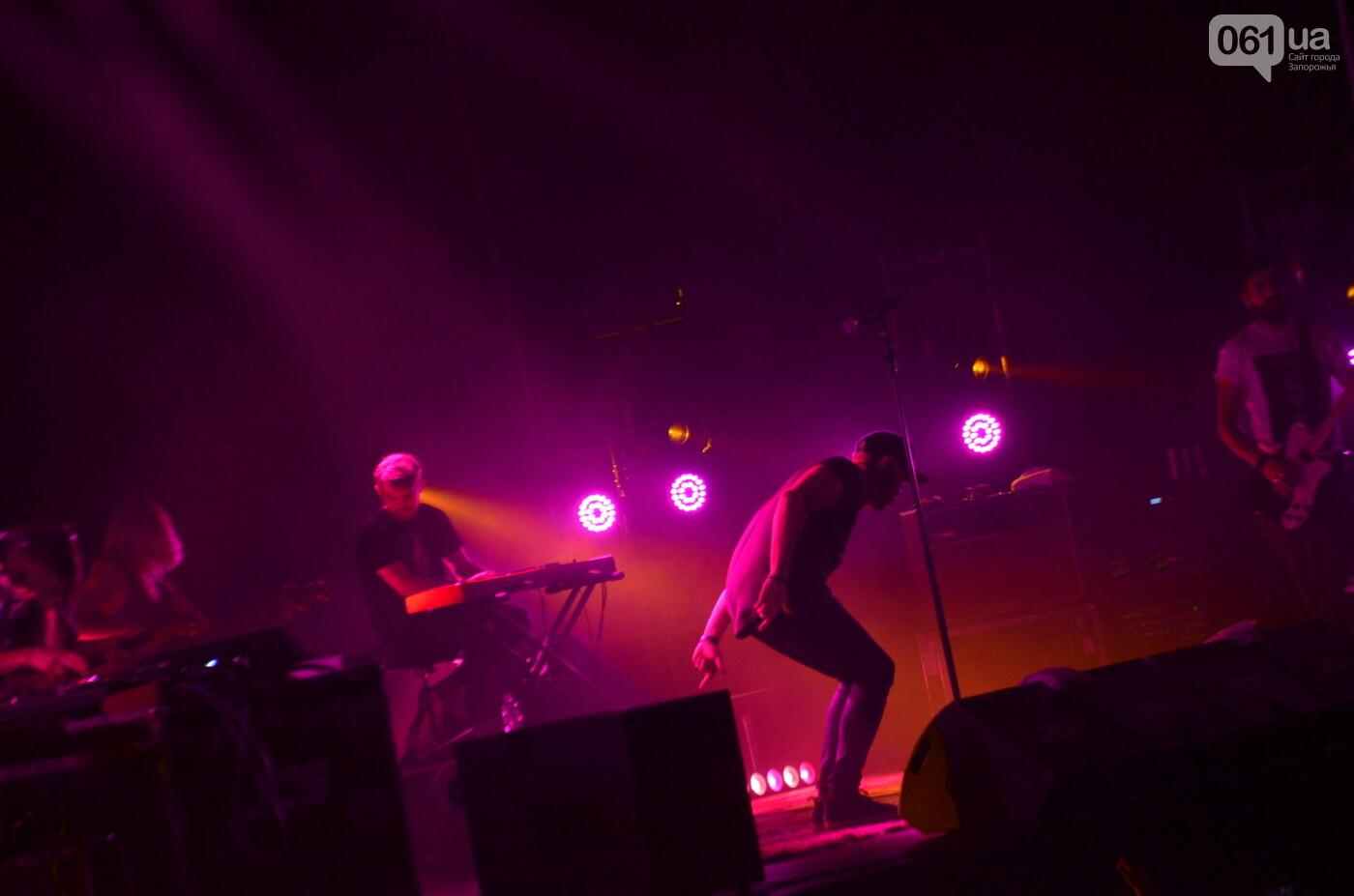 """Группа """"Бумбокс"""" поделилась с запорожцами своим лирическим «Тайным кодом»- ФОТО, фото-20"""