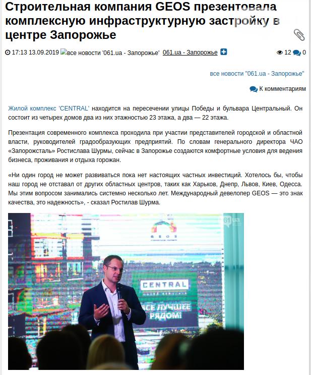 """""""Анисимов просто лох"""": на антикоррупционной экскурсии рассказали, кто приезжает в новый """"золотой офис"""", - ФОТОРЕПОРТАЖ, фото-5"""