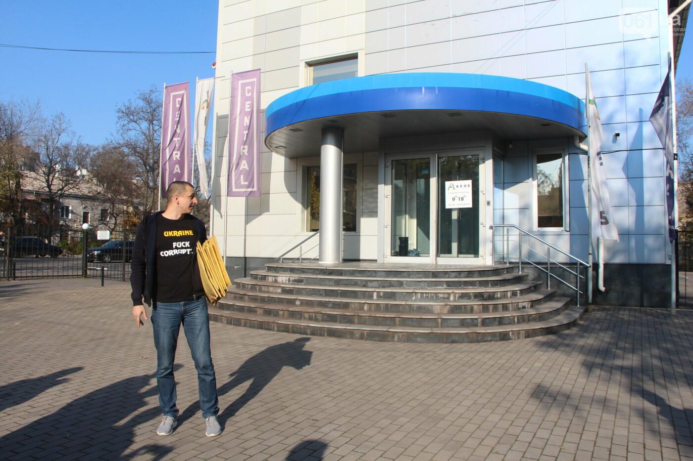 """""""Анисимов просто лох"""": на антикоррупционной экскурсии рассказали, кто приезжает в новый """"золотой офис"""", - ФОТОРЕПОРТАЖ, фото-12"""