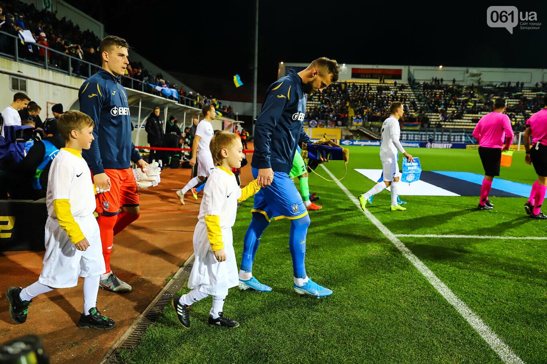Сине-желтые трибуны, гимн с Гайтаной и перфомансы от фанатов: как в Запорожье впервые прошел матч сборной Украины, - ФОТОРЕПОРТАЖ, фото-28