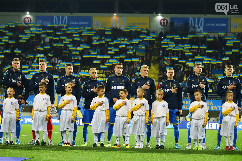 Сине-желтые трибуны, гимн с Гайтаной и перфомансы от фанатов: как в Запорожье впервые прошел матч сборной Украины, - ФОТОРЕПОРТАЖ, фото-1