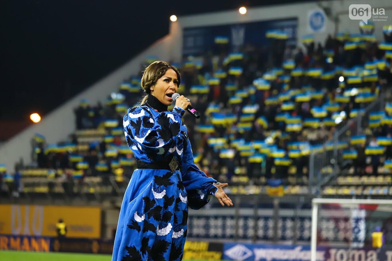 Сине-желтые трибуны, гимн с Гайтаной и перфомансы от фанатов: как в Запорожье впервые прошел матч сборной Украины, - ФОТОРЕПОРТАЖ, фото-5