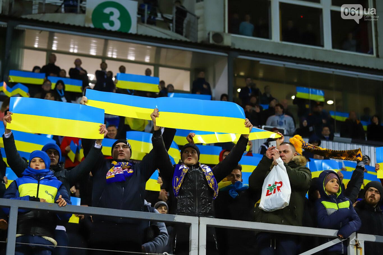 Сине-желтые трибуны, гимн с Гайтаной и перфомансы от фанатов: как в Запорожье впервые прошел матч сборной Украины, - ФОТОРЕПОРТАЖ, фото-6