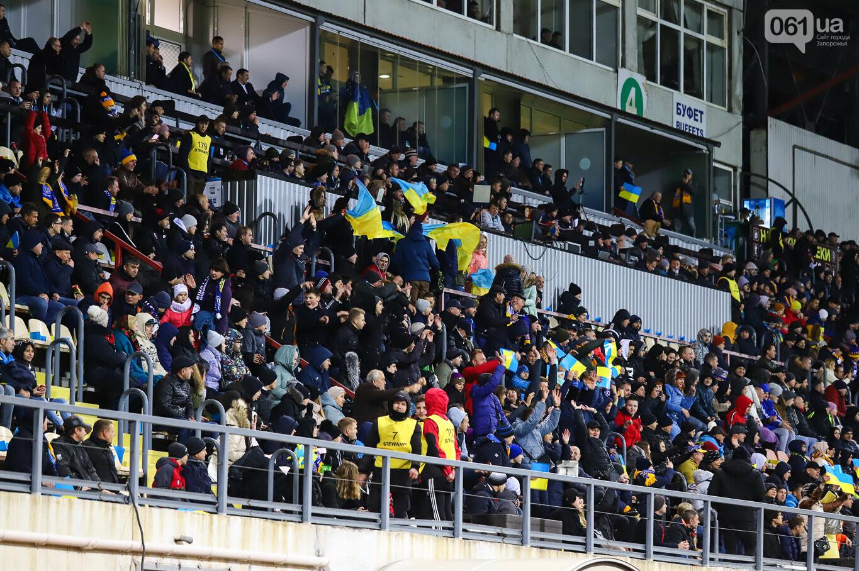 Сине-желтые трибуны, гимн с Гайтаной и перфомансы от фанатов: как в Запорожье впервые прошел матч сборной Украины, - ФОТОРЕПОРТАЖ, фото-40