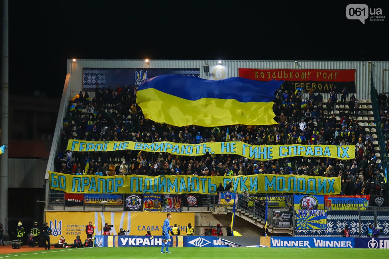 Сине-желтые трибуны, гимн с Гайтаной и перфомансы от фанатов: как в Запорожье впервые прошел матч сборной Украины, - ФОТОРЕПОРТАЖ, фото-9