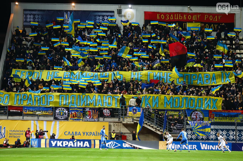 Сине-желтые трибуны, гимн с Гайтаной и перфомансы от фанатов: как в Запорожье впервые прошел матч сборной Украины, - ФОТОРЕПОРТАЖ, фото-10