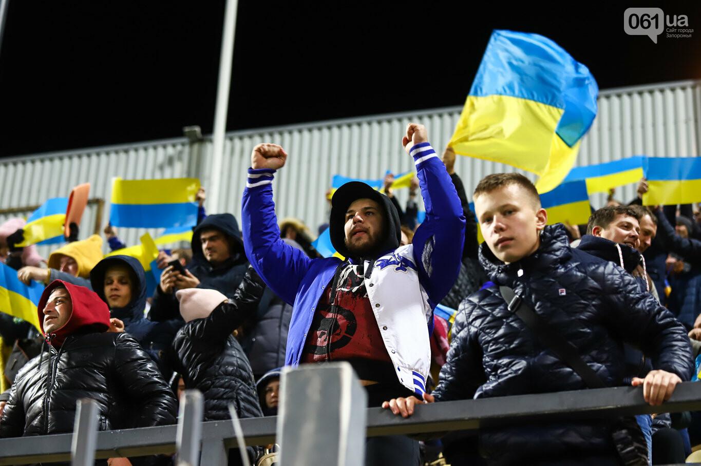 Сине-желтые трибуны, гимн с Гайтаной и перфомансы от фанатов: как в Запорожье впервые прошел матч сборной Украины, - ФОТОРЕПОРТАЖ, фото-71