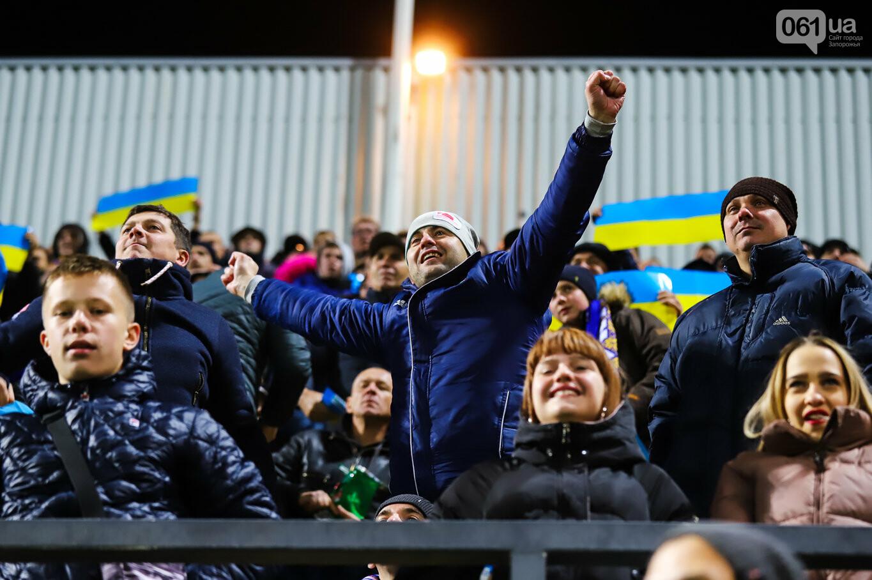 Сине-желтые трибуны, гимн с Гайтаной и перфомансы от фанатов: как в Запорожье впервые прошел матч сборной Украины, - ФОТОРЕПОРТАЖ, фото-72