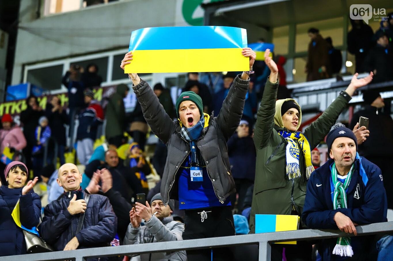 Сине-желтые трибуны, гимн с Гайтаной и перфомансы от фанатов: как в Запорожье впервые прошел матч сборной Украины, - ФОТОРЕПОРТАЖ, фото-75