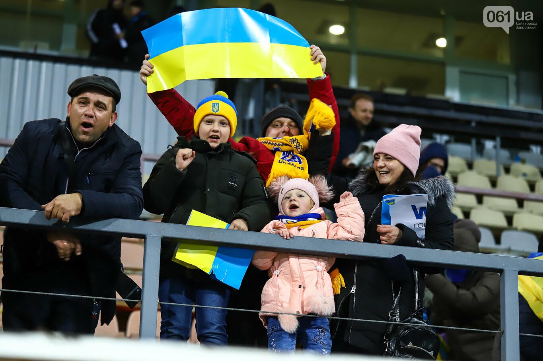 Сине-желтые трибуны, гимн с Гайтаной и перфомансы от фанатов: как в Запорожье впервые прошел матч сборной Украины, - ФОТОРЕПОРТАЖ, фото-81