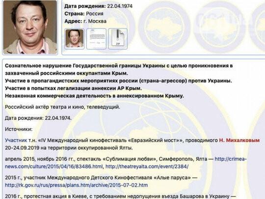 Росийский артист Марат Башаров передумал ехать в Запорожье - активисты готовились к его визиту, фото-1