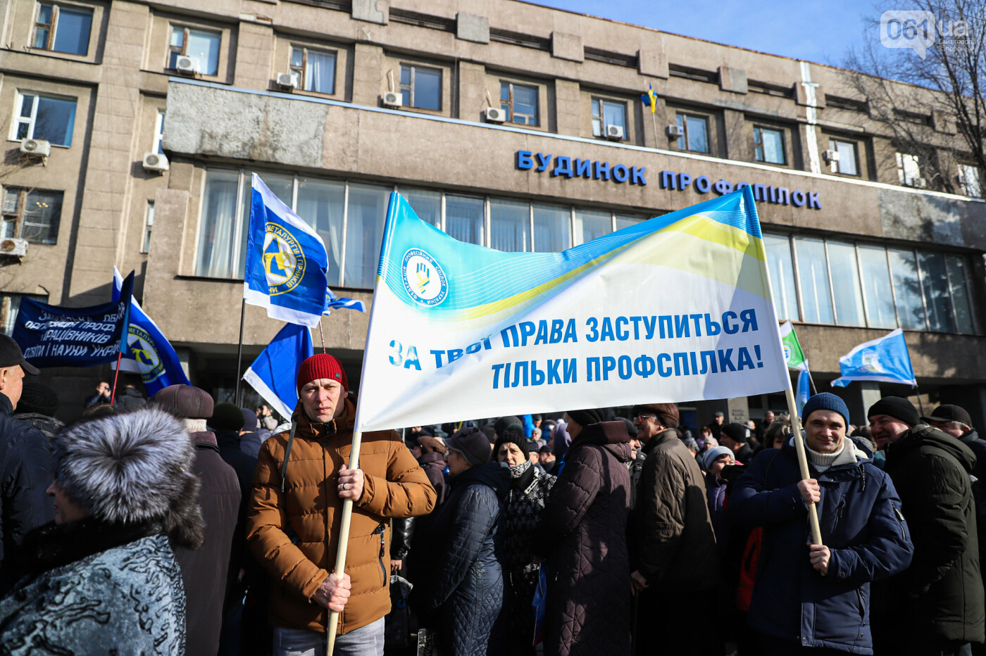 В Запорожье на протестную акцию профсоюзов «Волна гнева» вышло около 2000 человек, - ФОТОРЕПОРТАЖ, фото-3