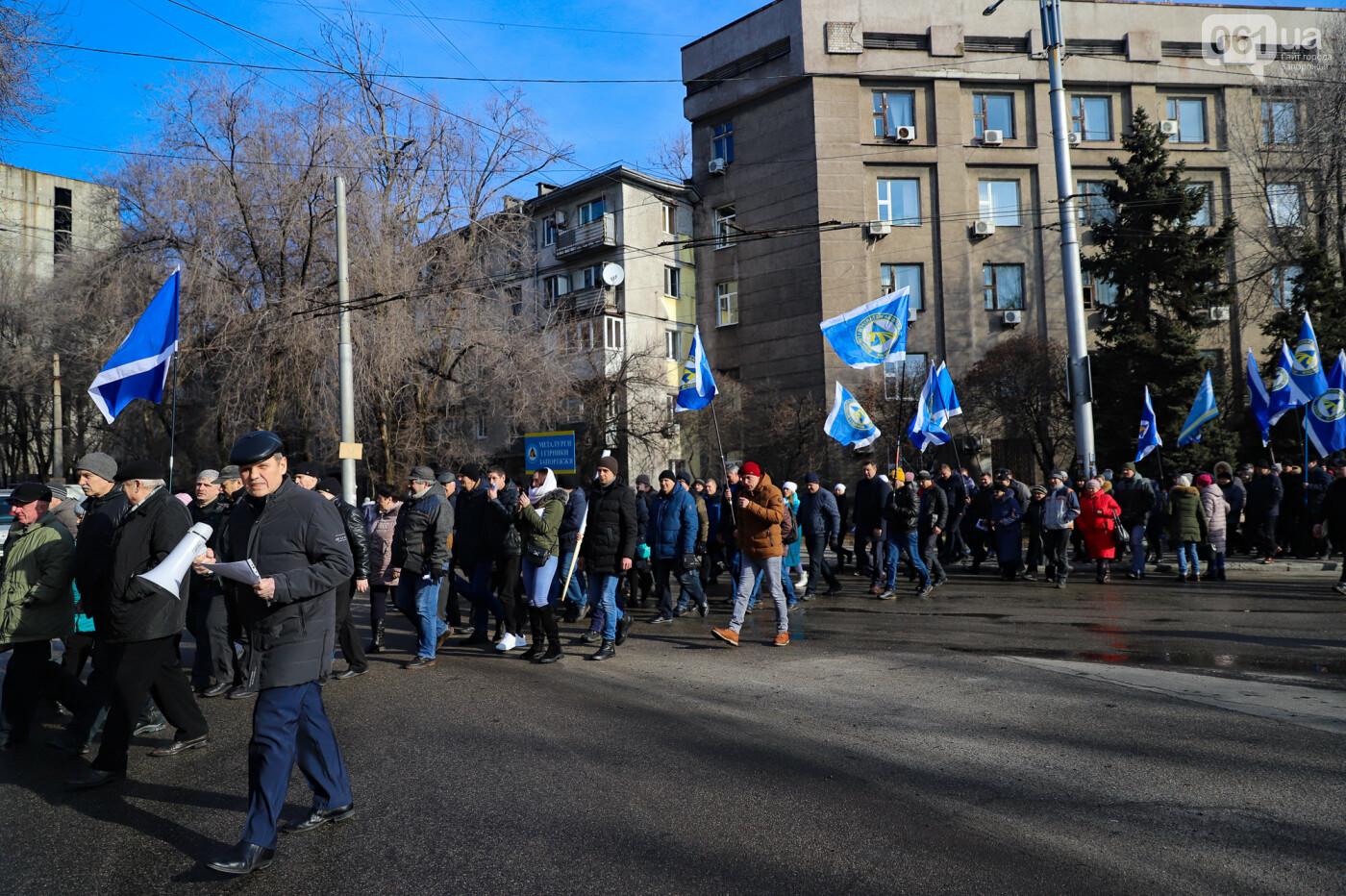 В Запорожье на протестную акцию профсоюзов «Волна гнева» вышло около 2000 человек, - ФОТОРЕПОРТАЖ, фото-4