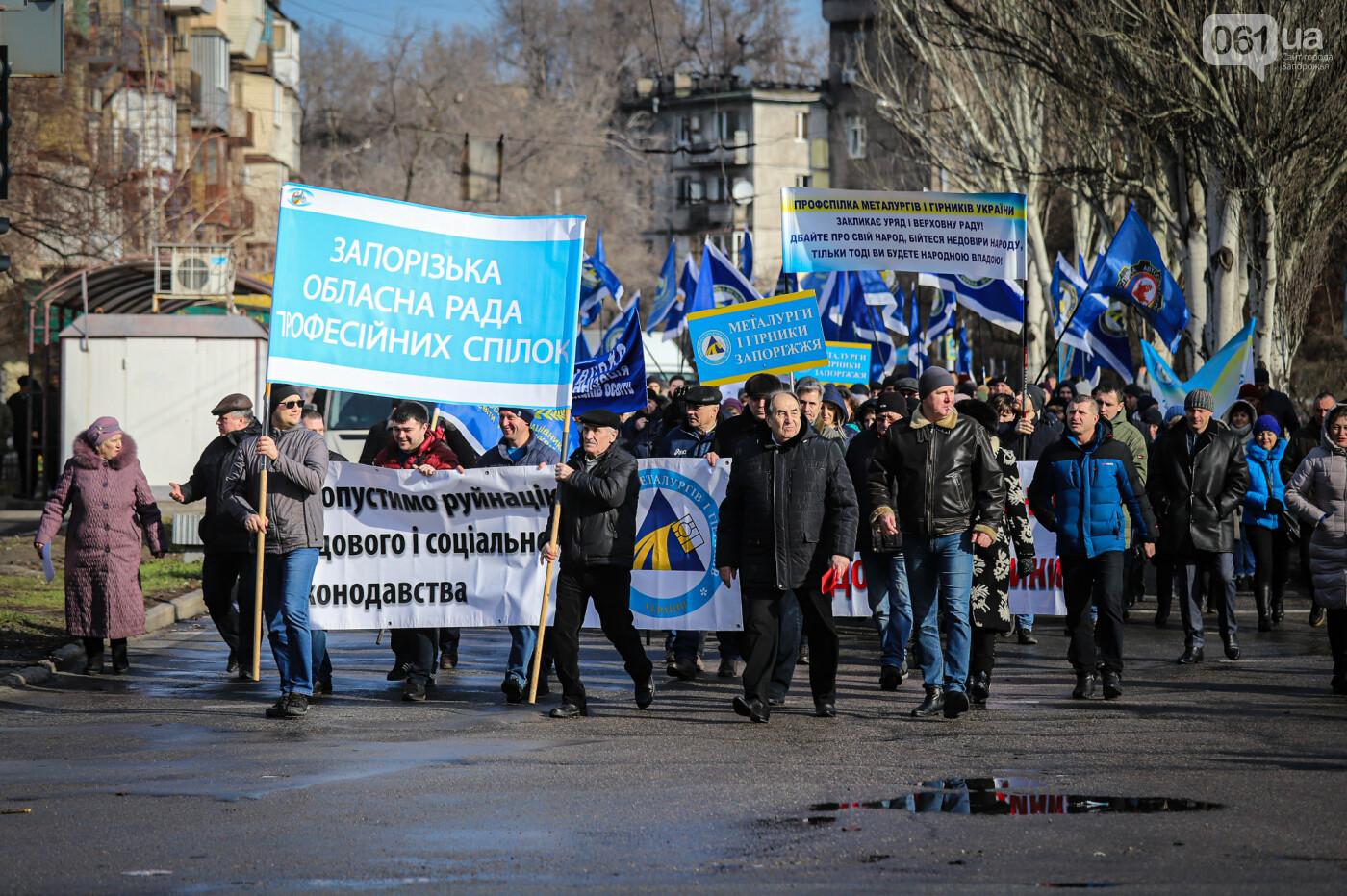 В Запорожье на протестную акцию профсоюзов «Волна гнева» вышло около 2000 человек, - ФОТОРЕПОРТАЖ, фото-6