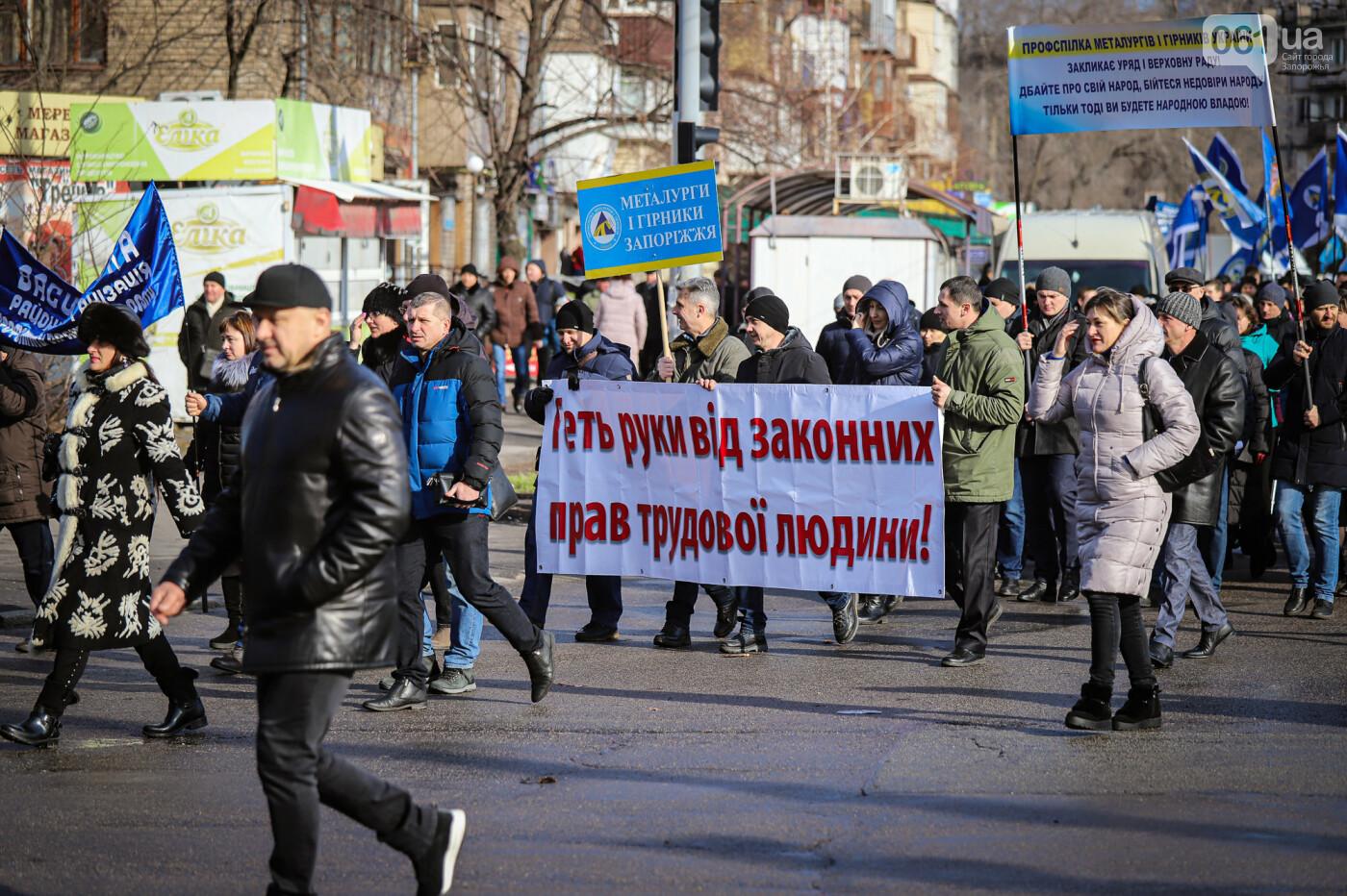 В Запорожье на протестную акцию профсоюзов «Волна гнева» вышло около 2000 человек, - ФОТОРЕПОРТАЖ, фото-7