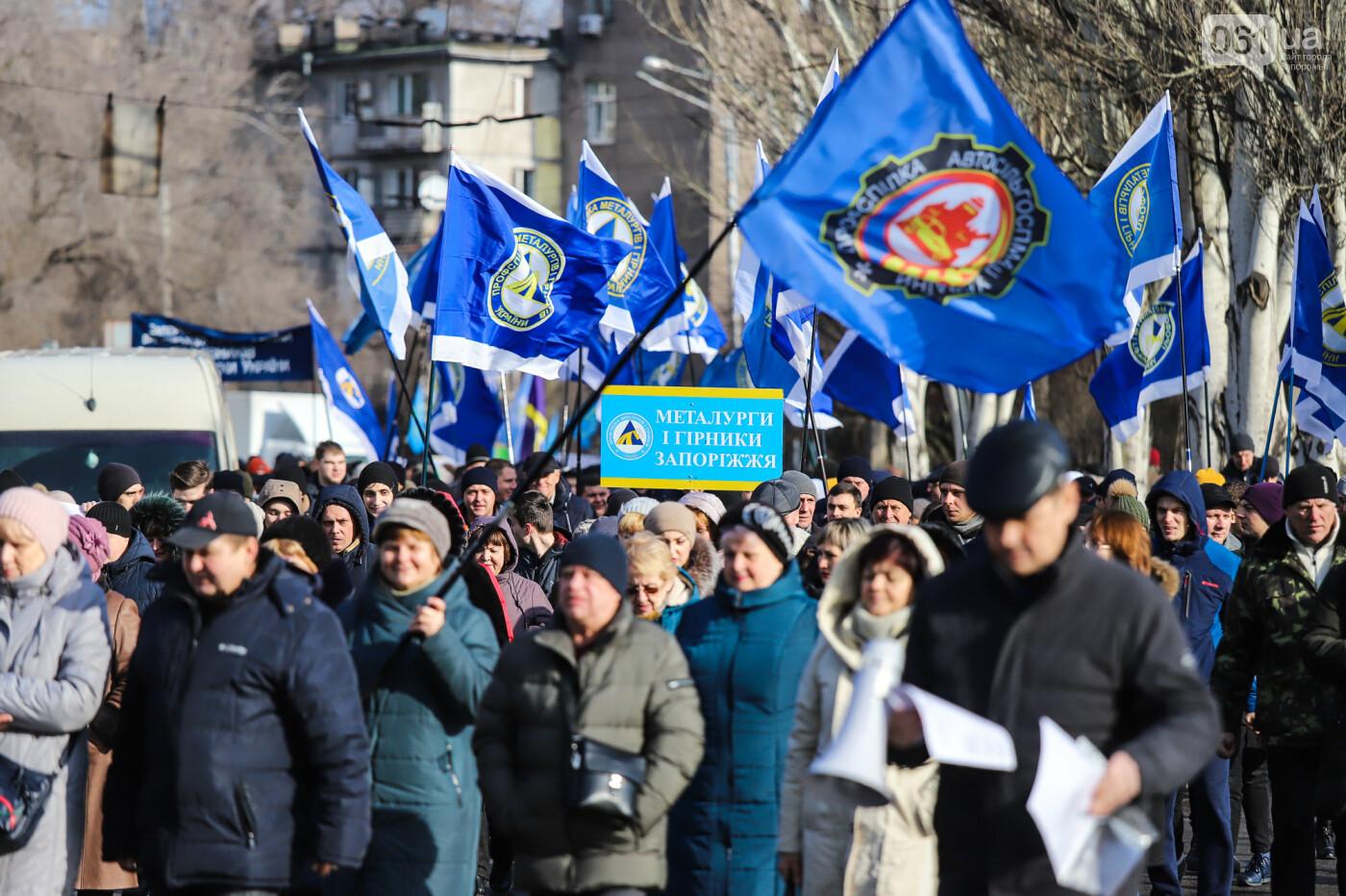 В Запорожье на протестную акцию профсоюзов «Волна гнева» вышло около 2000 человек, - ФОТОРЕПОРТАЖ, фото-8