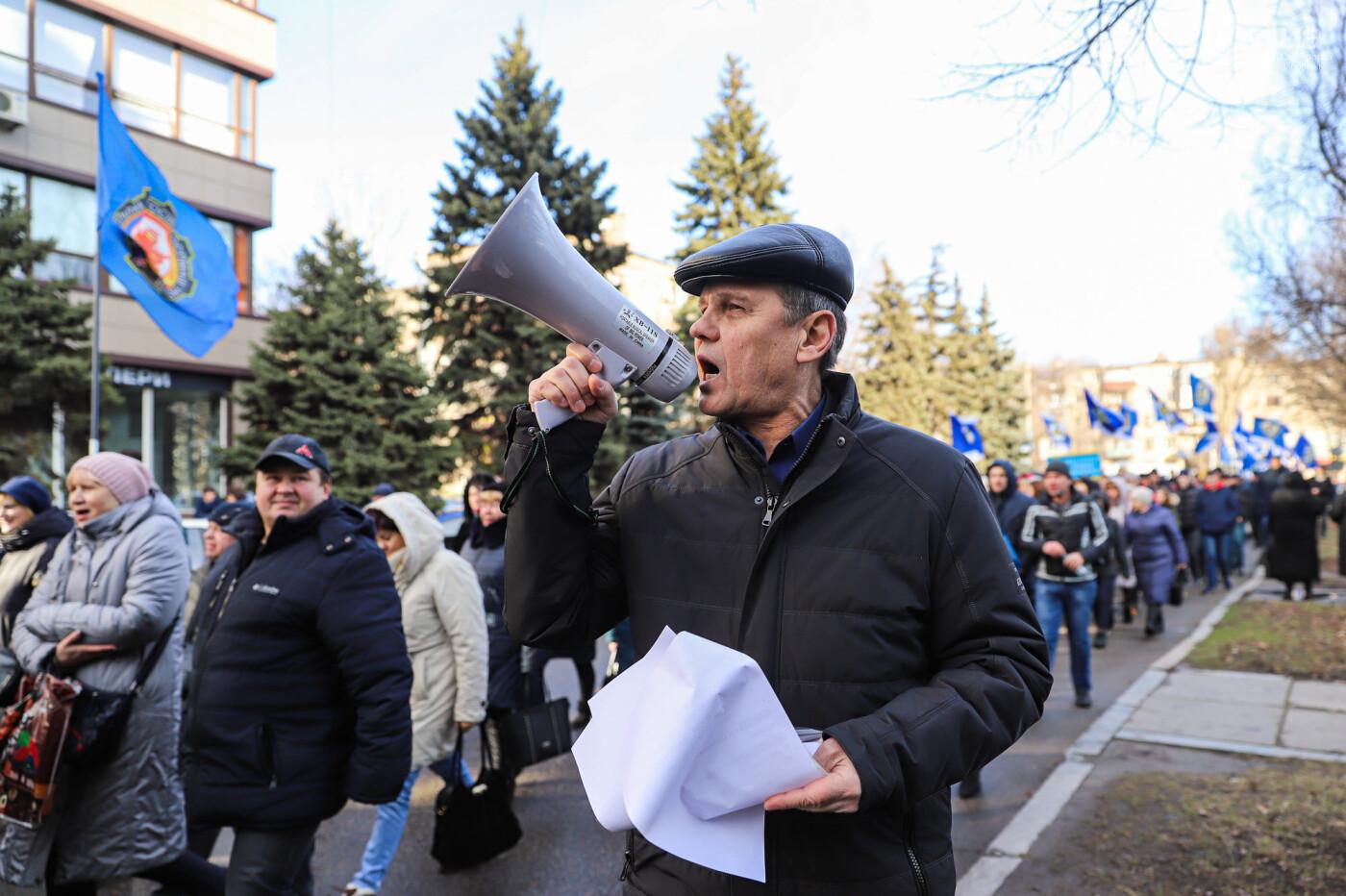 В Запорожье на протестную акцию профсоюзов «Волна гнева» вышло около 2000 человек, - ФОТОРЕПОРТАЖ, фото-9