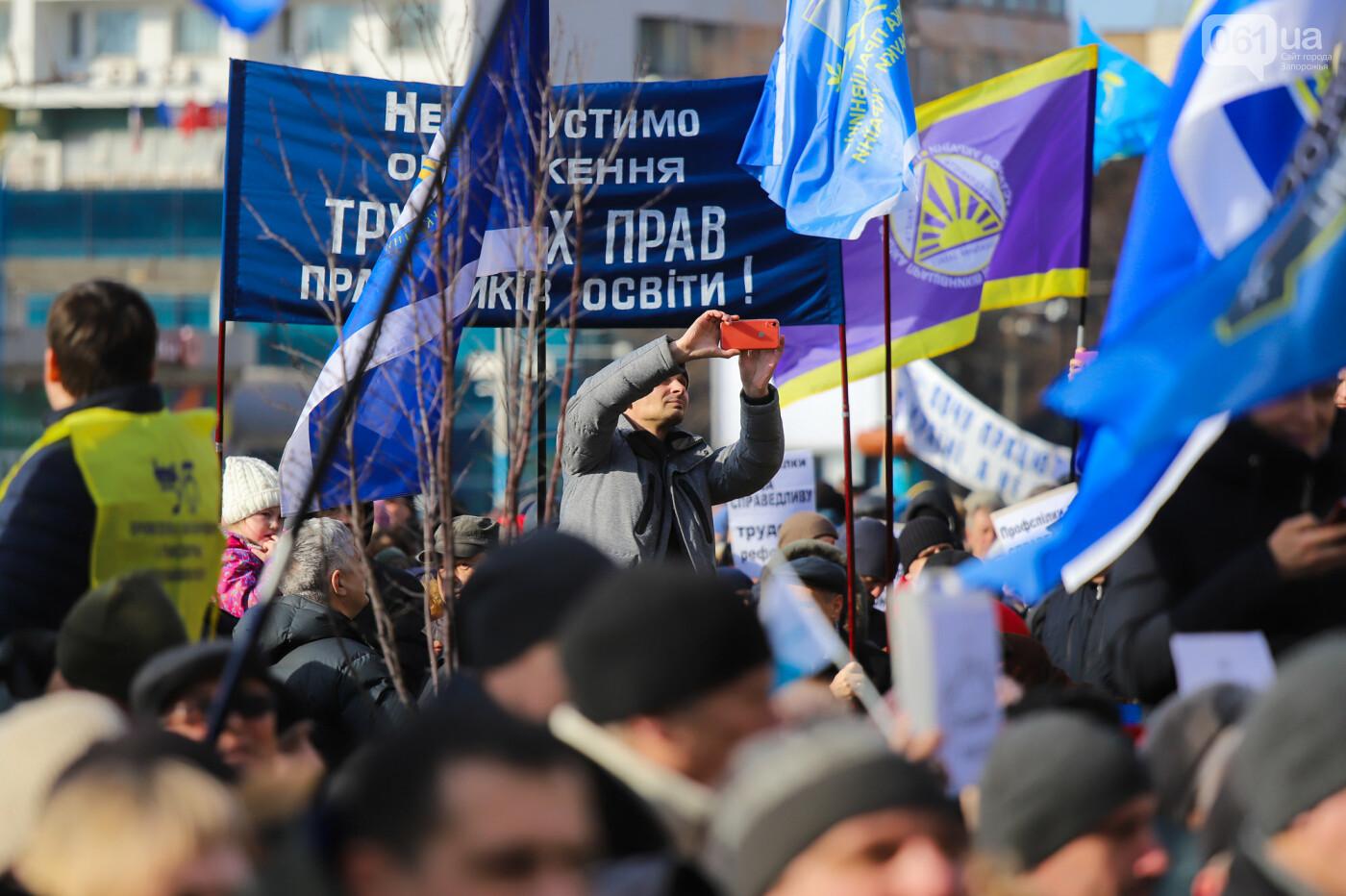 В Запорожье на протестную акцию профсоюзов «Волна гнева» вышло около 2000 человек, - ФОТОРЕПОРТАЖ, фото-14