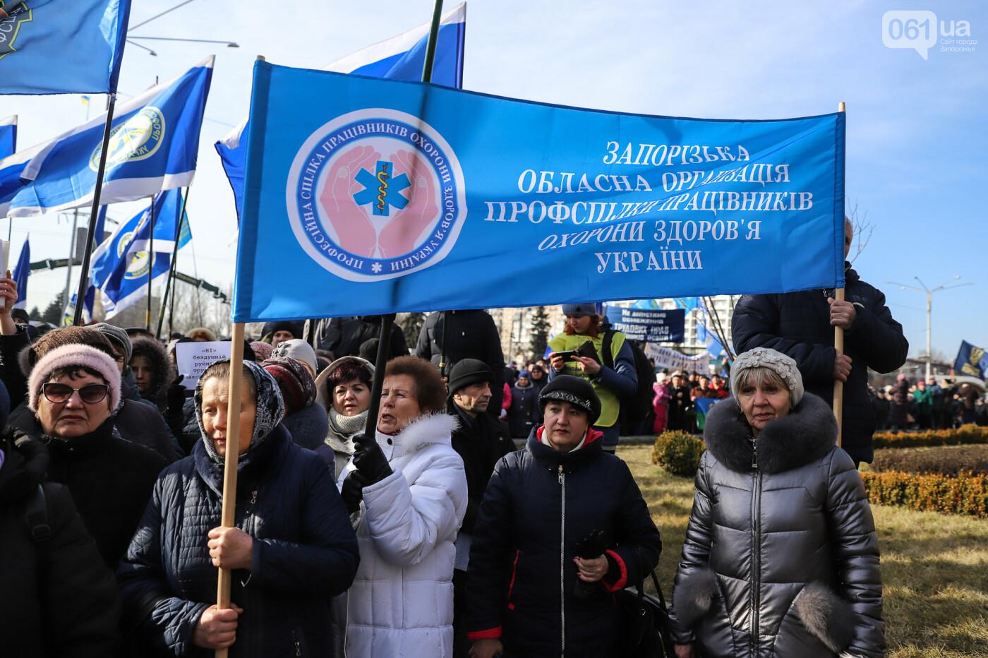 В Запорожье на протестную акцию профсоюзов «Волна гнева» вышло около 2000 человек, - ФОТОРЕПОРТАЖ, фото-15