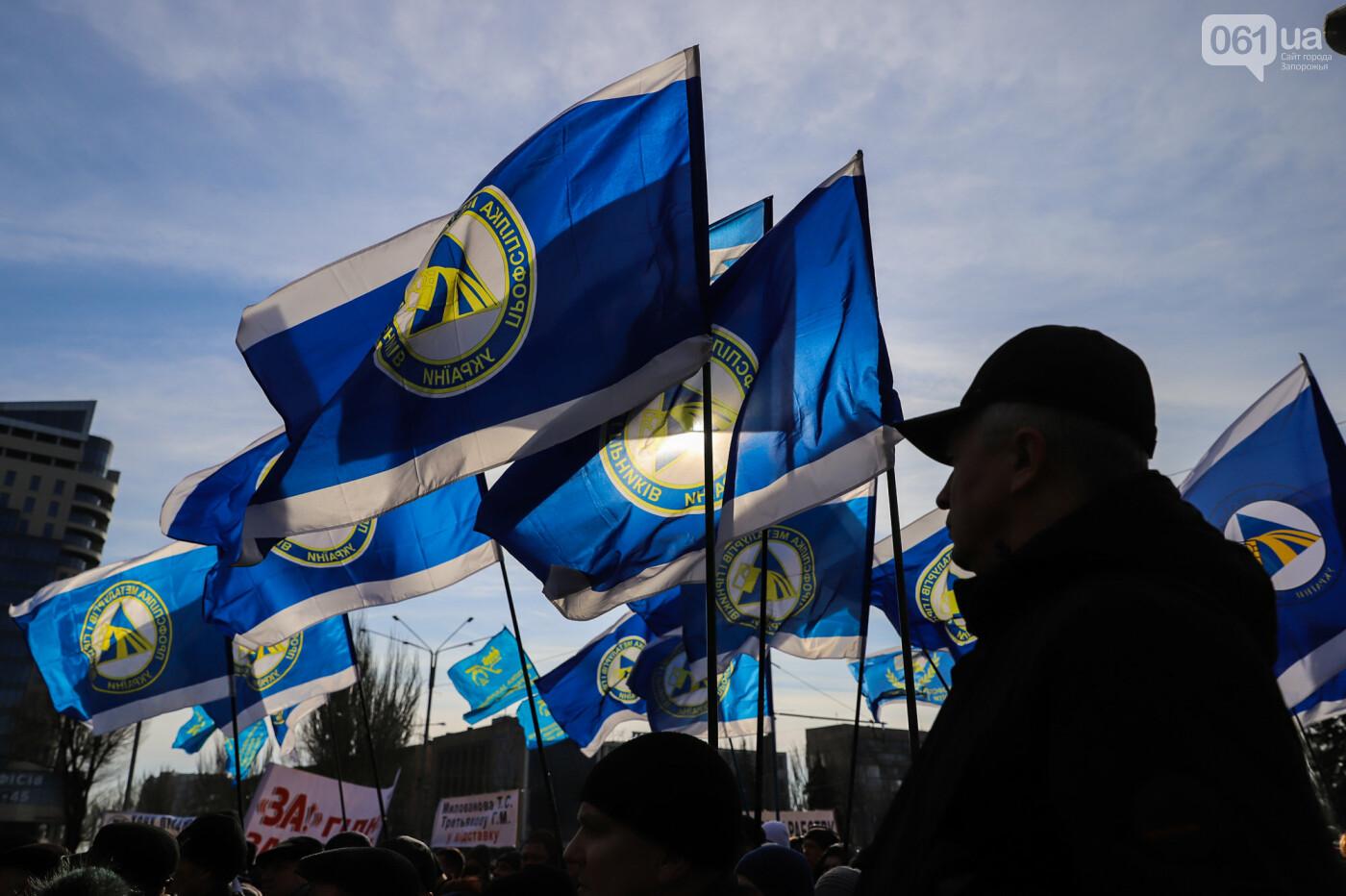 В Запорожье на протестную акцию профсоюзов «Волна гнева» вышло около 2000 человек, - ФОТОРЕПОРТАЖ, фото-17