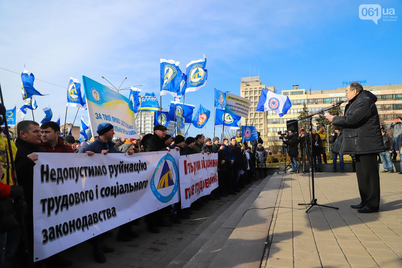В Запорожье на протестную акцию профсоюзов «Волна гнева» вышло около 2000 человек, - ФОТОРЕПОРТАЖ, фото-11