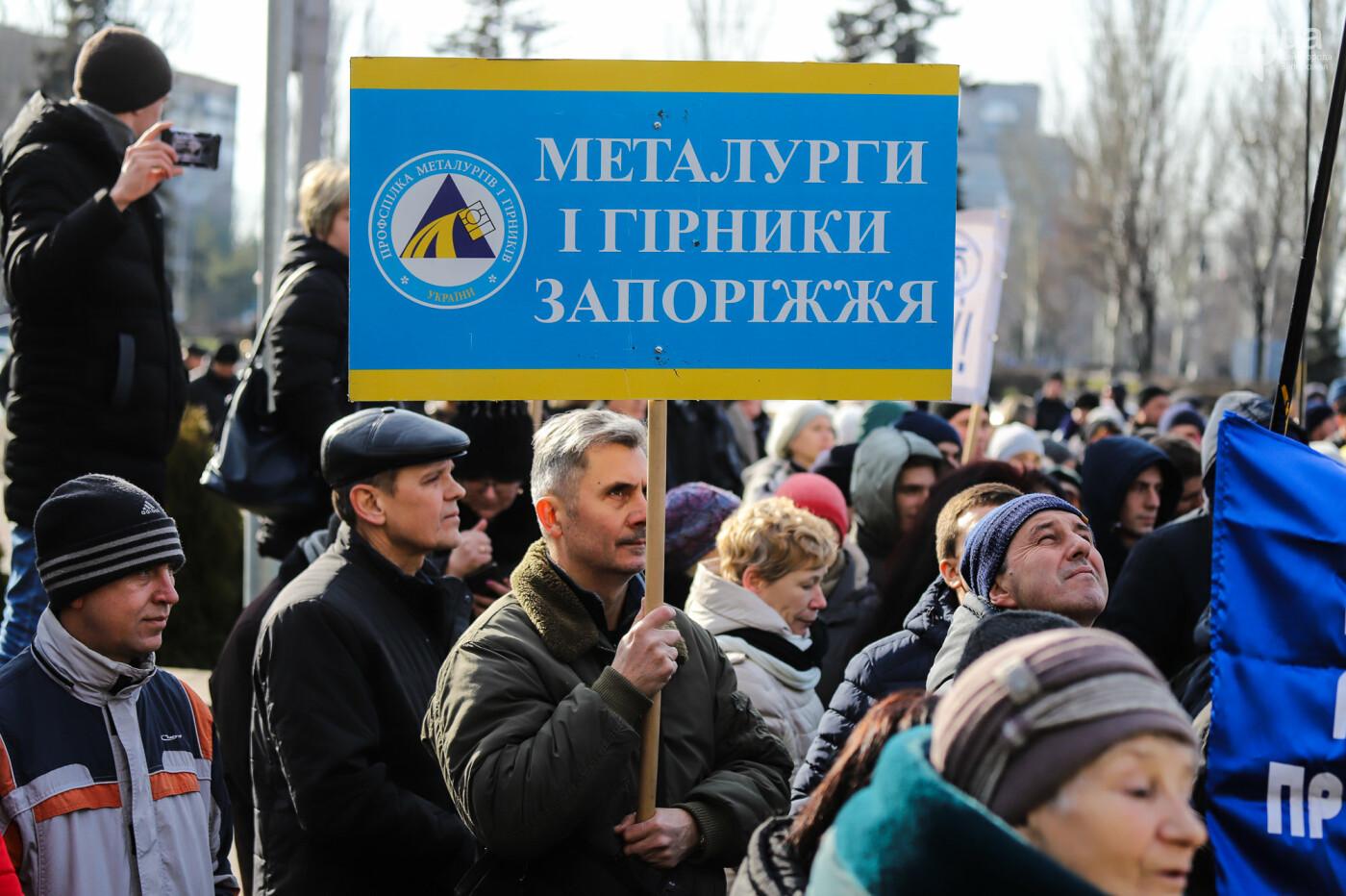 В Запорожье на протестную акцию профсоюзов «Волна гнева» вышло около 2000 человек, - ФОТОРЕПОРТАЖ, фото-25
