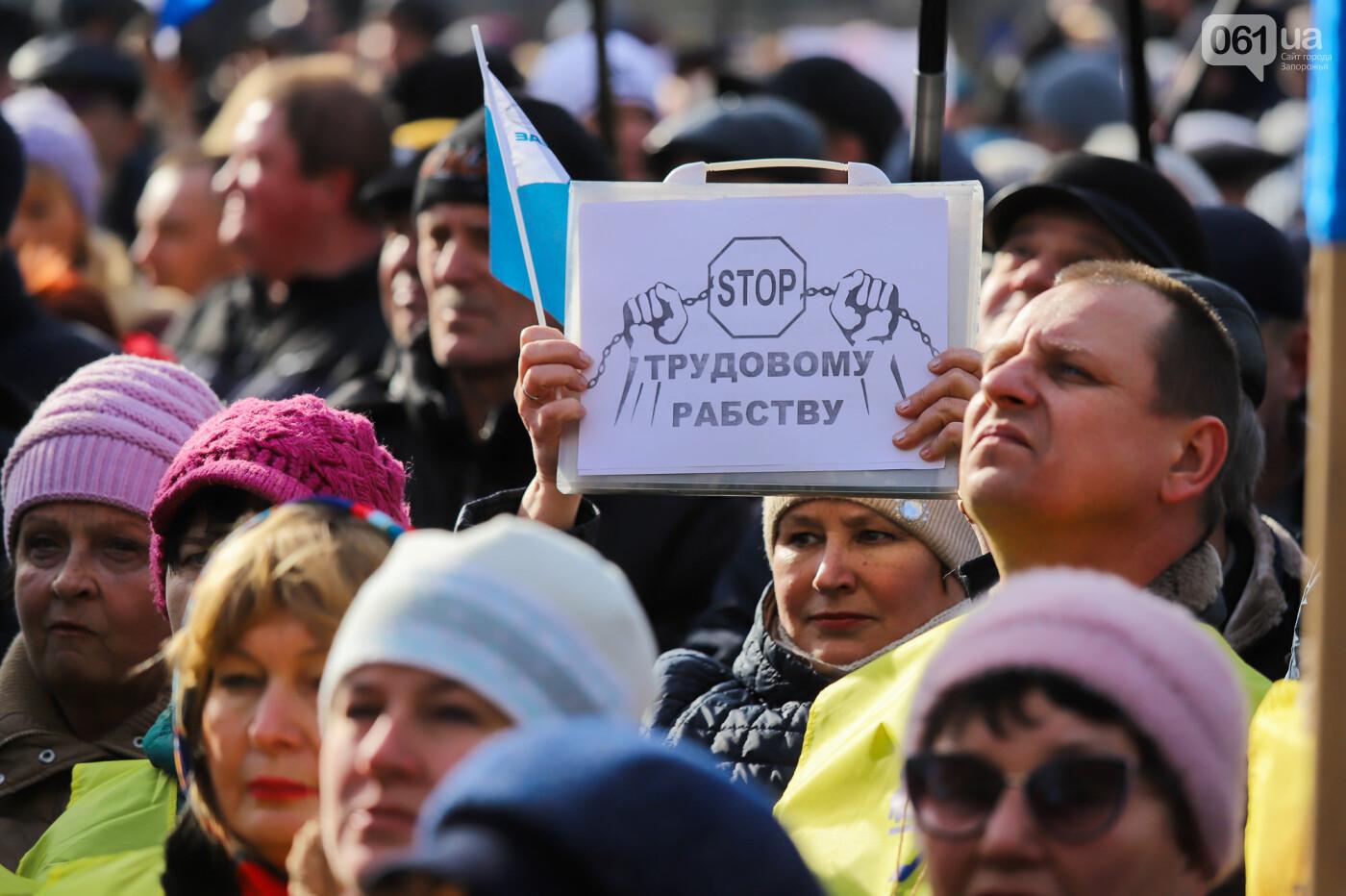 В Запорожье на протестную акцию профсоюзов «Волна гнева» вышло около 2000 человек, - ФОТОРЕПОРТАЖ, фото-26
