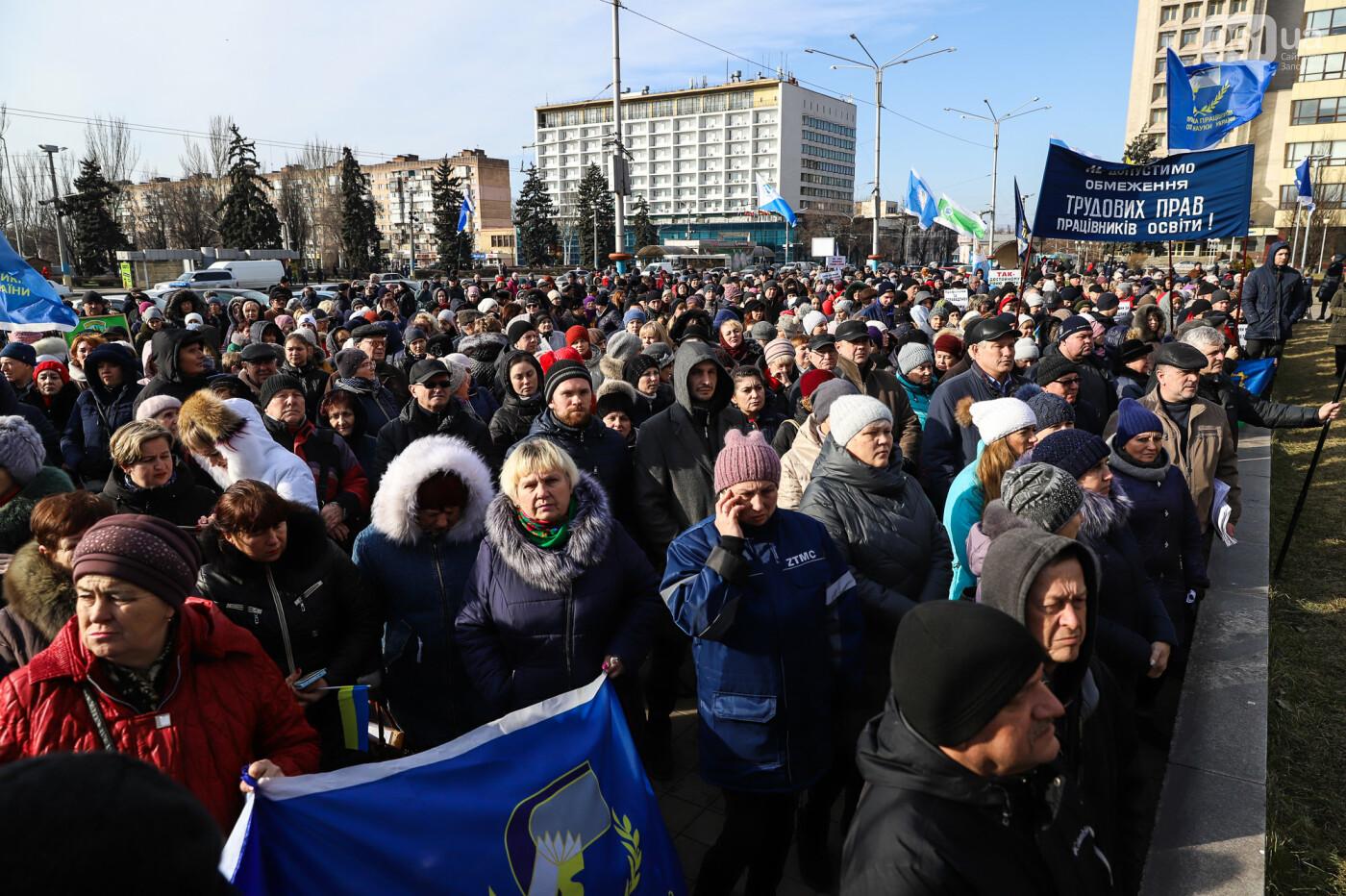 В Запорожье на протестную акцию профсоюзов «Волна гнева» вышло около 2000 человек, - ФОТОРЕПОРТАЖ, фото-27