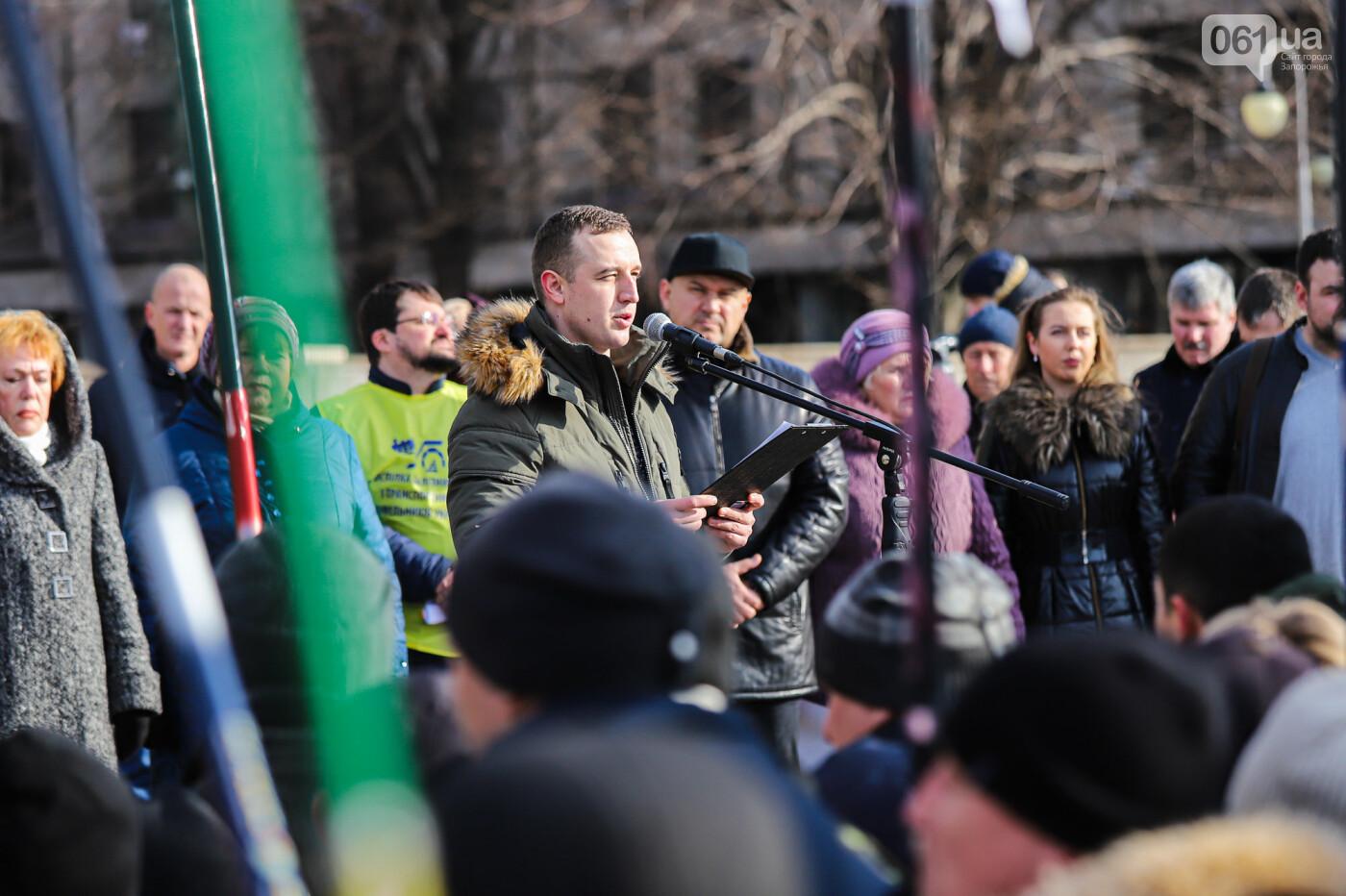В Запорожье на протестную акцию профсоюзов «Волна гнева» вышло около 2000 человек, - ФОТОРЕПОРТАЖ, фото-2