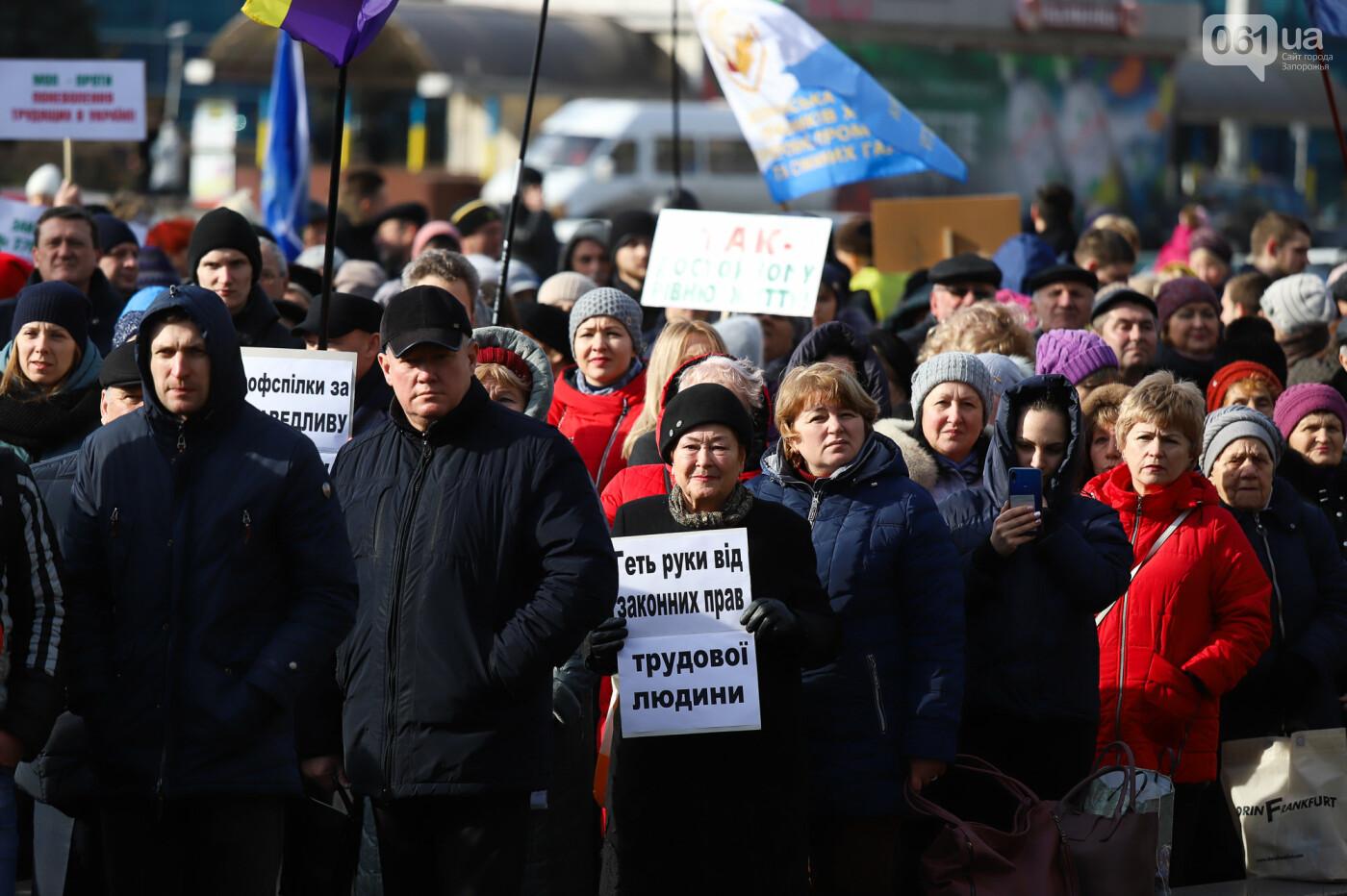 В Запорожье на протестную акцию профсоюзов «Волна гнева» вышло около 2000 человек, - ФОТОРЕПОРТАЖ, фото-28