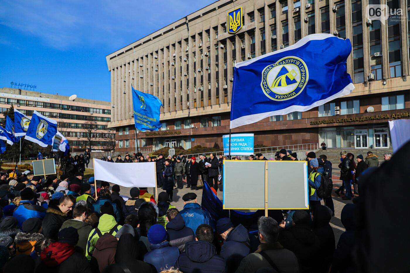 В Запорожье на протестную акцию профсоюзов «Волна гнева» вышло около 2000 человек, - ФОТОРЕПОРТАЖ, фото-29