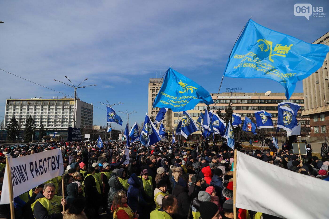 В Запорожье на протестную акцию профсоюзов «Волна гнева» вышло около 2000 человек, - ФОТОРЕПОРТАЖ, фото-19
