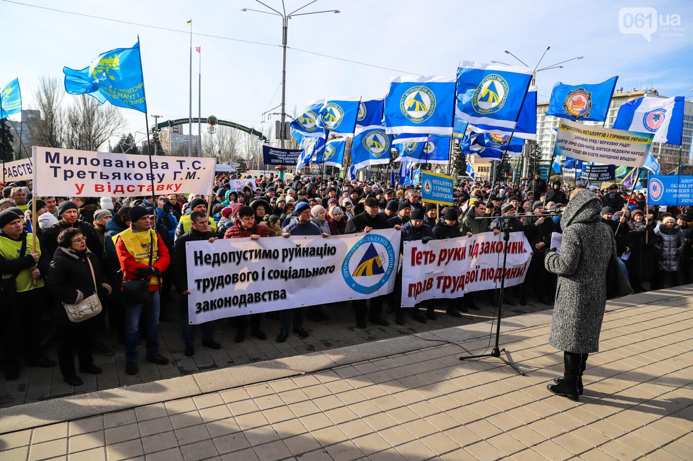 В Запорожье на протестную акцию профсоюзов «Волна гнева» вышло около 2000 человек, - ФОТОРЕПОРТАЖ, фото-18