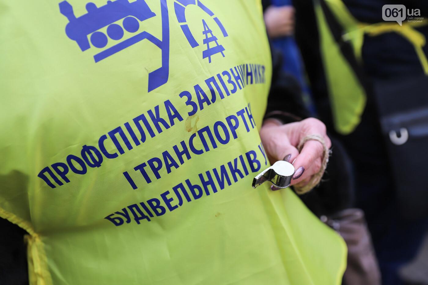 В Запорожье на протестную акцию профсоюзов «Волна гнева» вышло около 2000 человек, - ФОТОРЕПОРТАЖ, фото-21