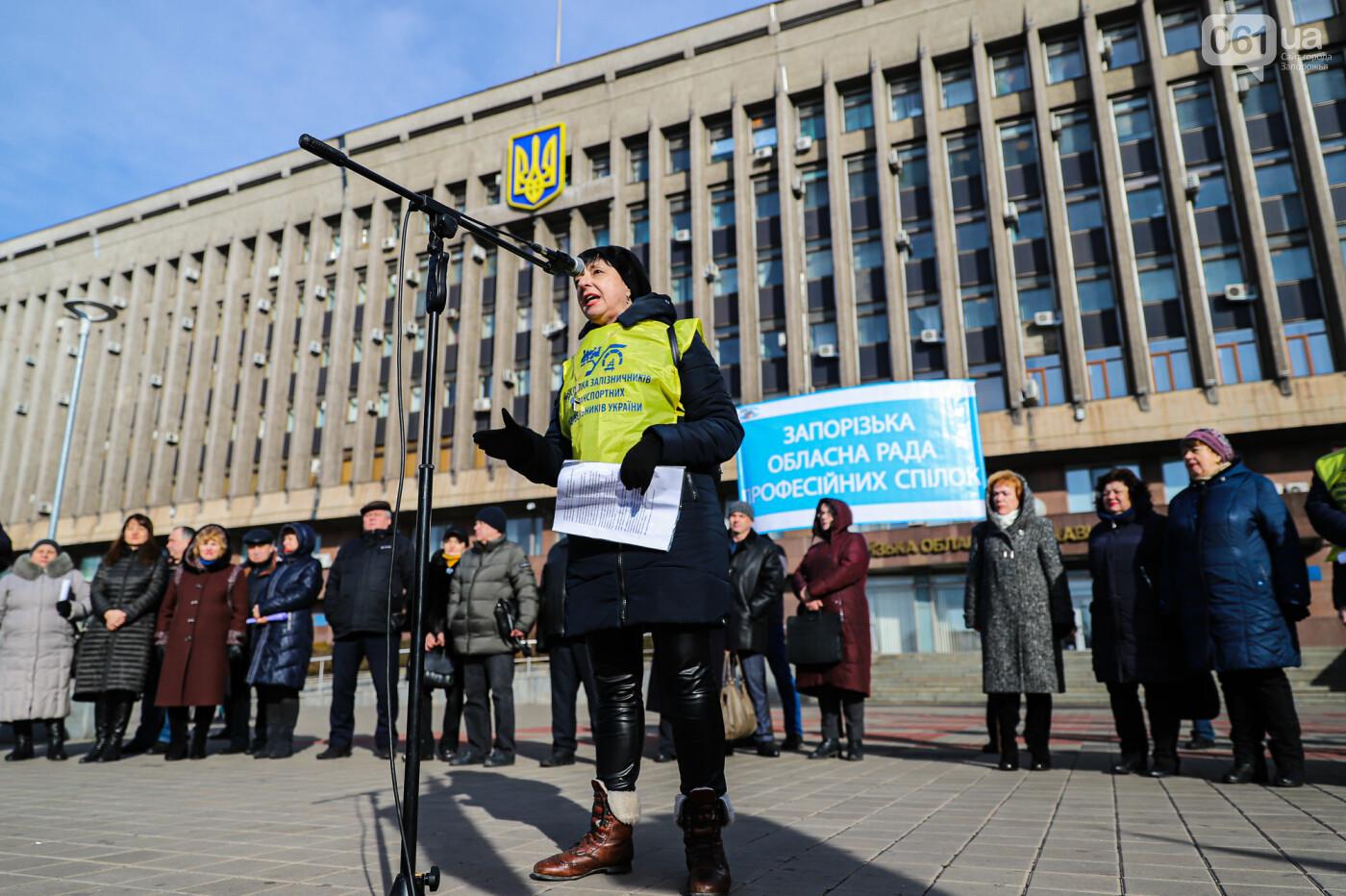 В Запорожье на протестную акцию профсоюзов «Волна гнева» вышло около 2000 человек, - ФОТОРЕПОРТАЖ, фото-30