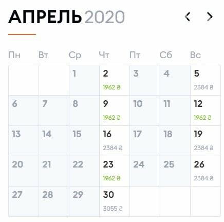 В продаже появились билеты на рейс из Запорожья в Прагу: цены, расписание, фото-1