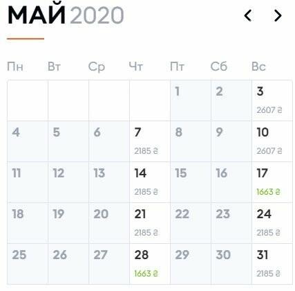 В продаже появились билеты на рейс из Запорожья в Прагу: цены, расписание, фото-4
