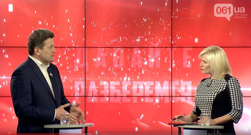 За месяц запорожцы заплатили больше миллиона за публикации в газете замглавы партии Владимира Буряка, фото-2