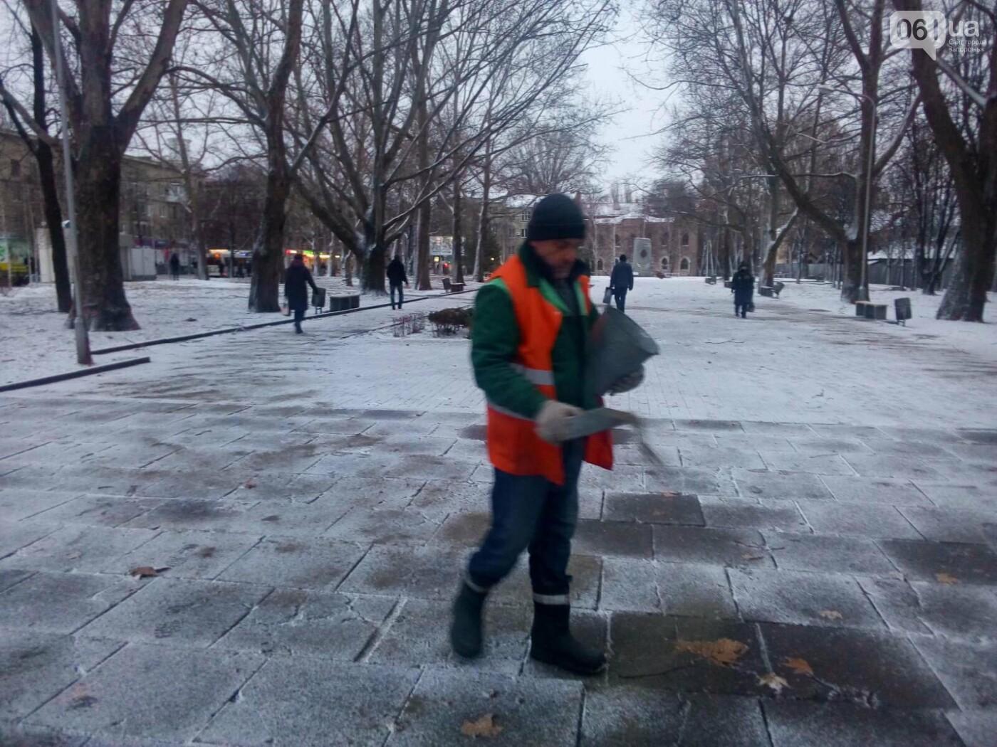 На тротуары и дороги Запорожья коммунальщики высыпали более 800 тонн антигололедной смеси , фото-1