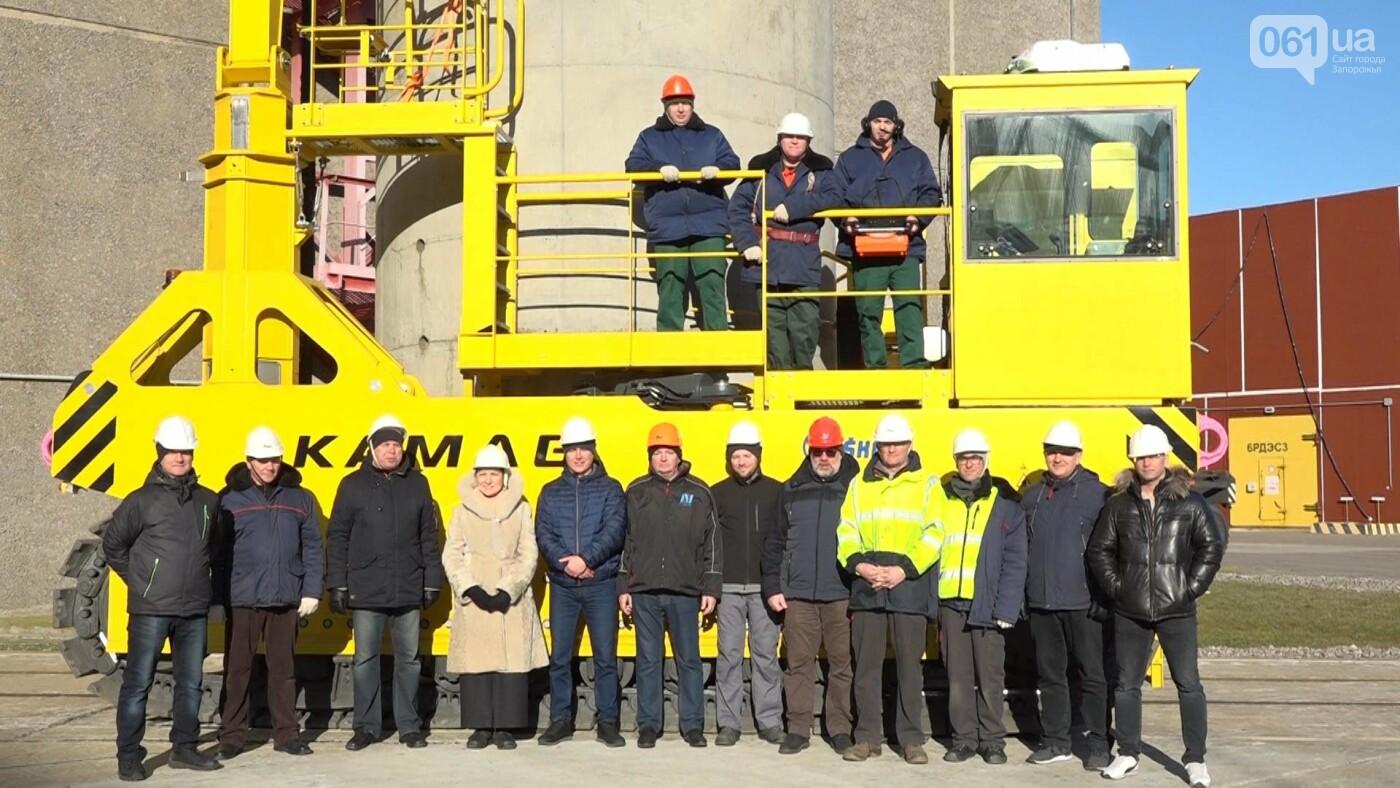 ЗАЭС за 2,6 миллиона евро получила новый транспортер для перемещения отработанного ядерного топлива, фото-2