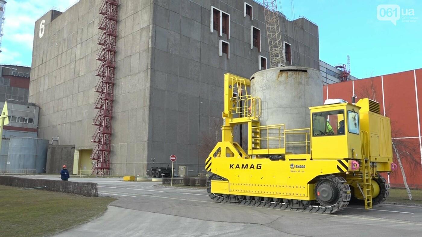 ЗАЭС за 2,6 миллиона евро получила новый транспортер для перемещения отработанного ядерного топлива, фото-1
