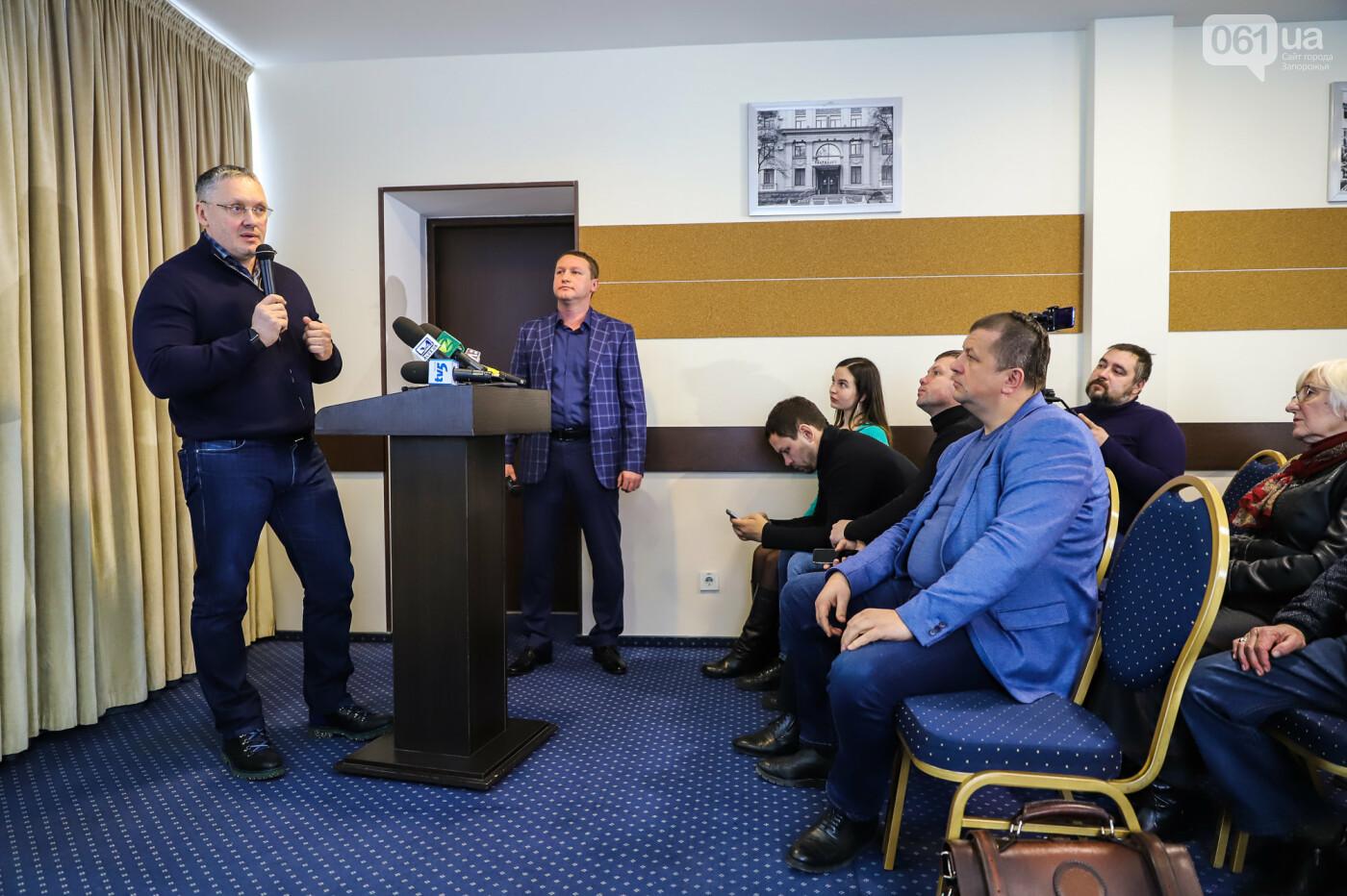 Запорожские общественники требуют от областной власти не сокращать финансирование развития спорта  , фото-7