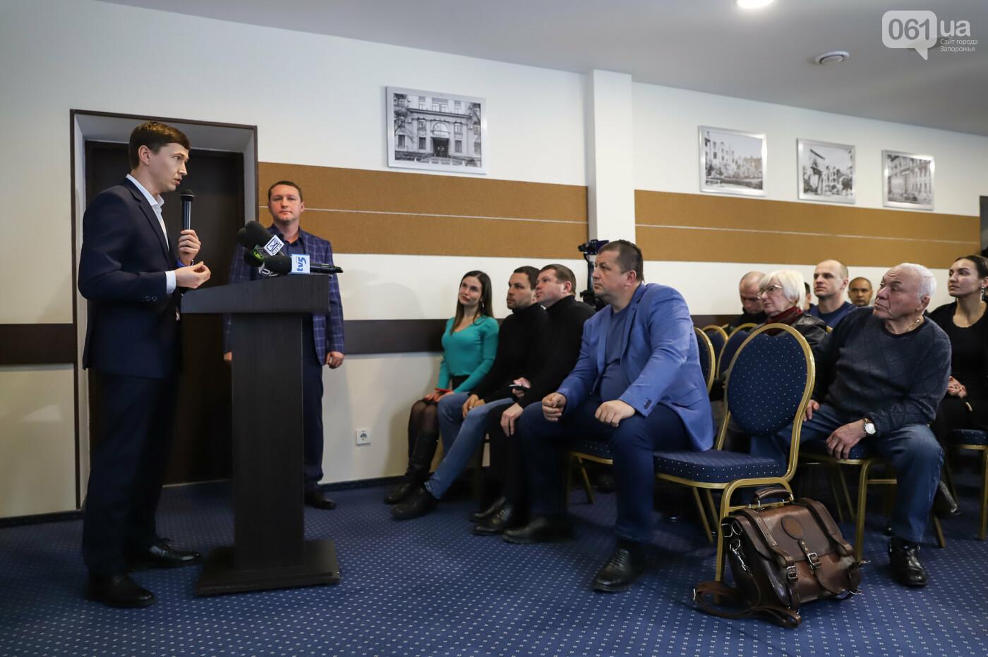 Запорожские общественники требуют от областной власти не сокращать финансирование развития спорта  , фото-9