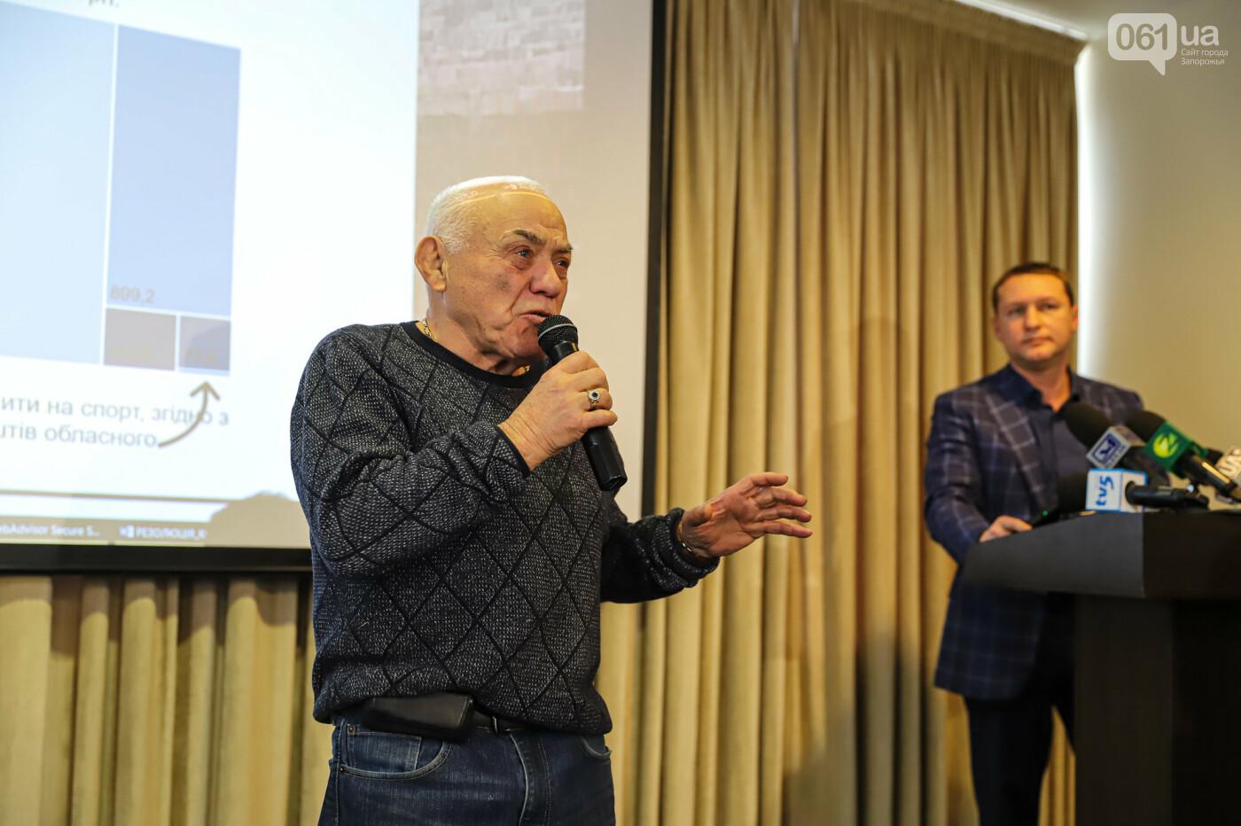 Запорожские общественники требуют от областной власти не сокращать финансирование развития спорта  , фото-1