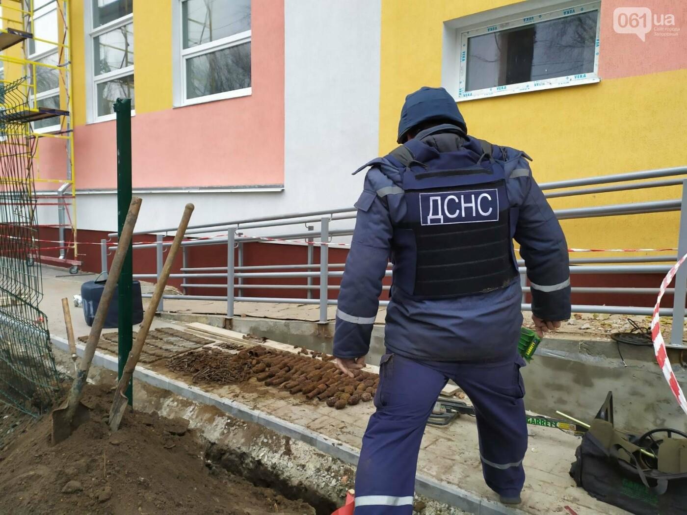 Нa территории ореховской школы нашли около сотни взрывоопасных предметов , фото-4