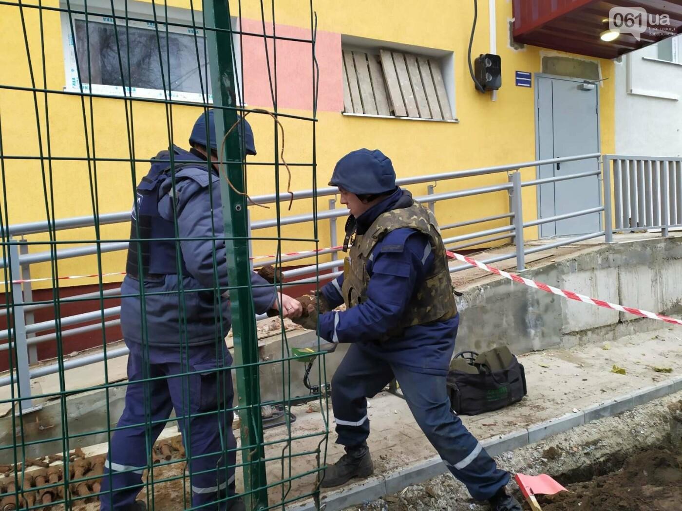 Нa территории ореховской школы нашли около сотни взрывоопасных предметов , фото-3
