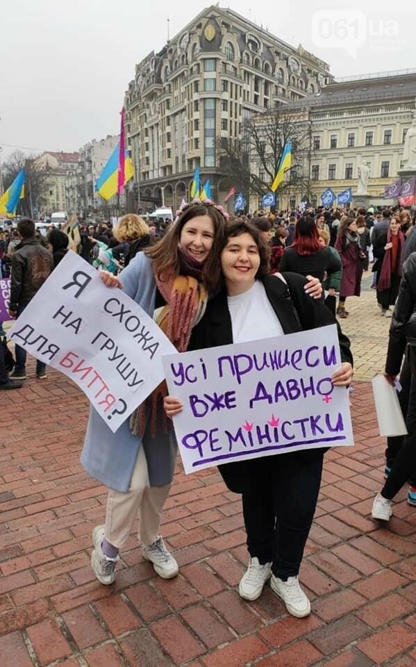 5 историй запорожцев, которые вышли на Марш женщин в Киеве: почему для них это важно, - ФОТОРЕПОРТАЖ, фото-3