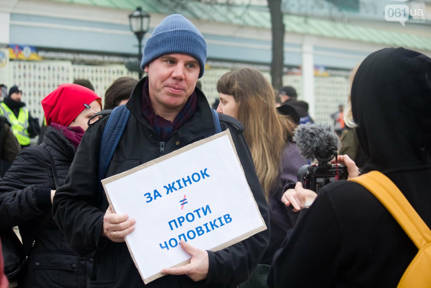 5 историй запорожцев, которые вышли на Марш женщин в Киеве: почему для них это важно, - ФОТОРЕПОРТАЖ, фото-10
